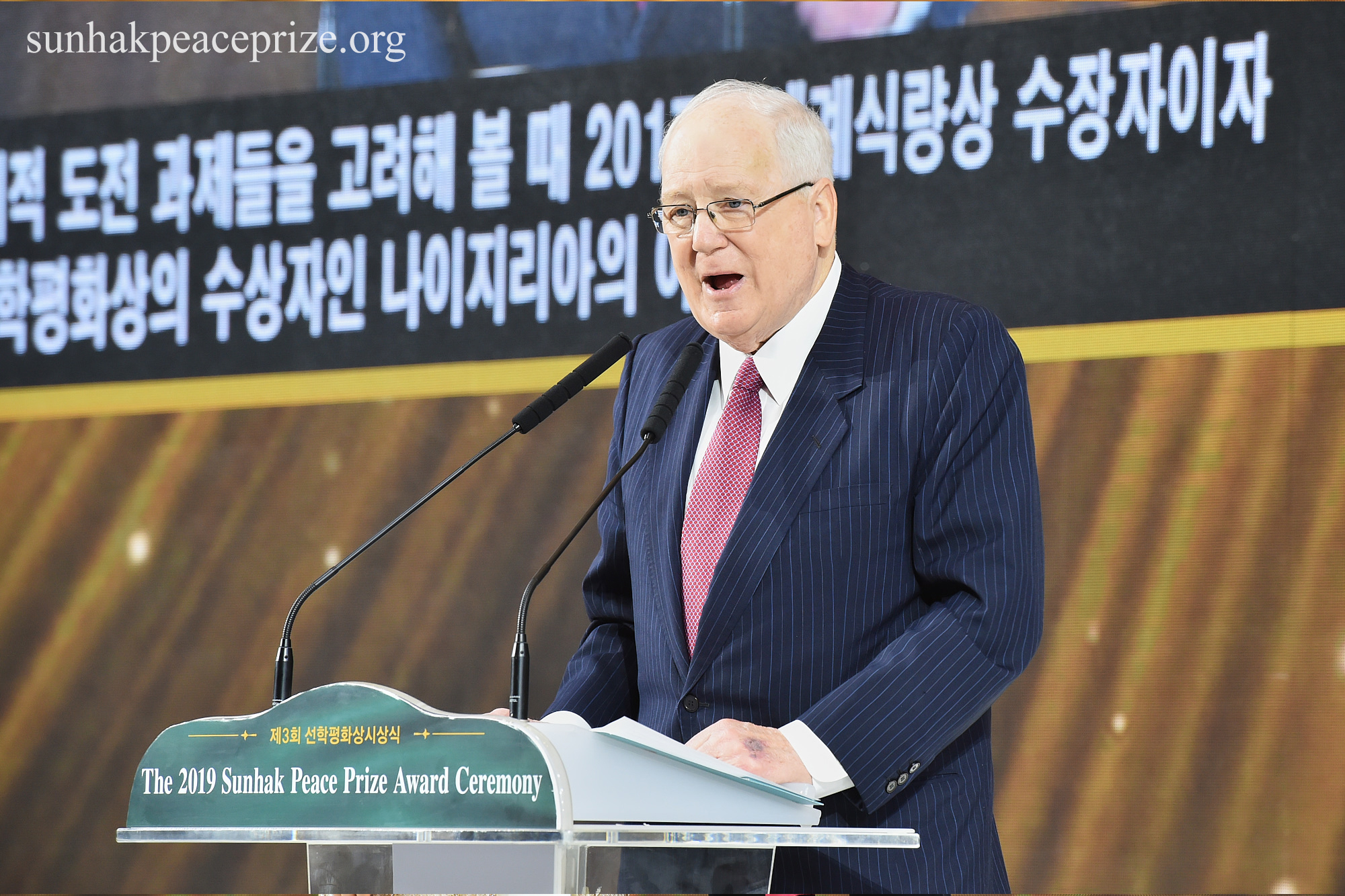View post titled Sunhak Peace Prize Speech